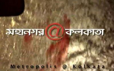 Mahanagar@Kolkata
